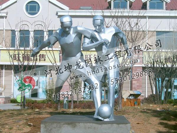 體育不銹鋼雕塑031