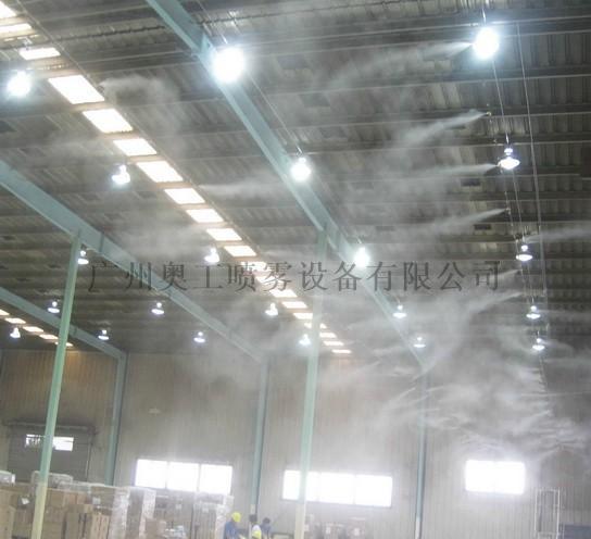 干雾抑尘喷嘴的选购事项和途径