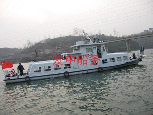 丹江漁政30噸執法船