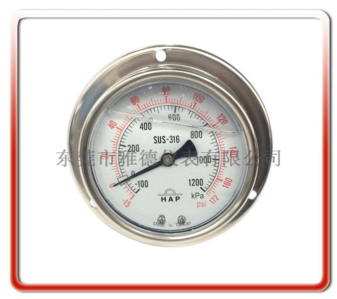 100MM軸向偏心全鋼壓力表