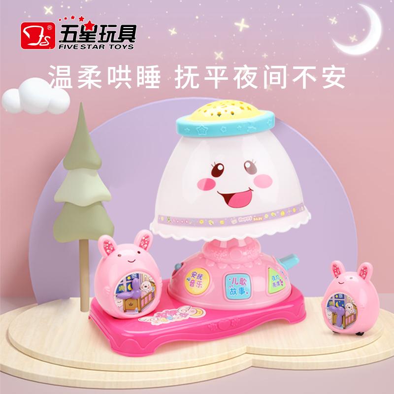 38820 音樂安撫臺燈