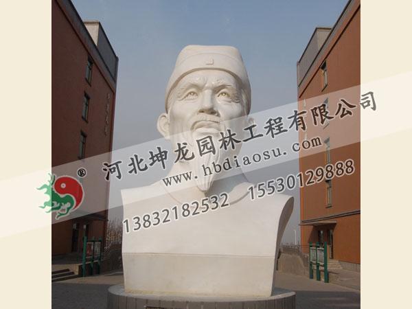 頭像石雕012