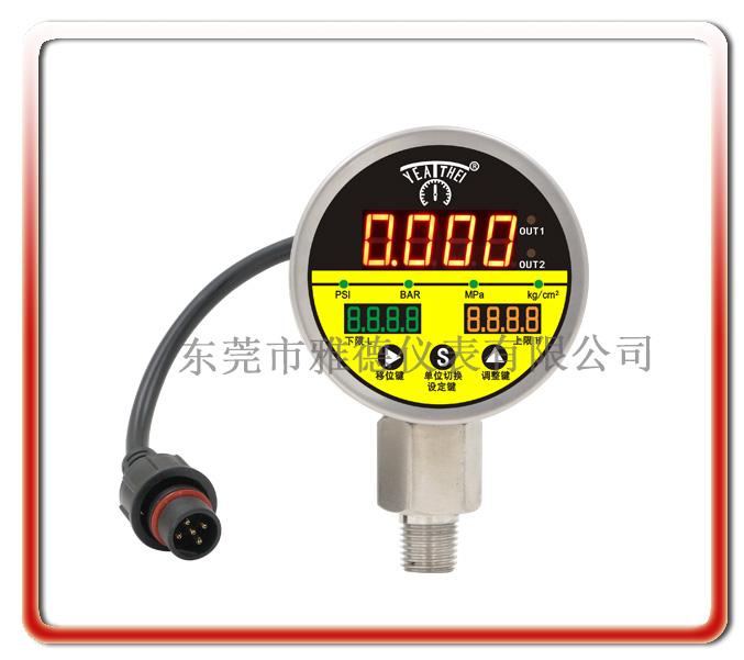 80MM徑向LED三色三屏智能控制數顯壓力表