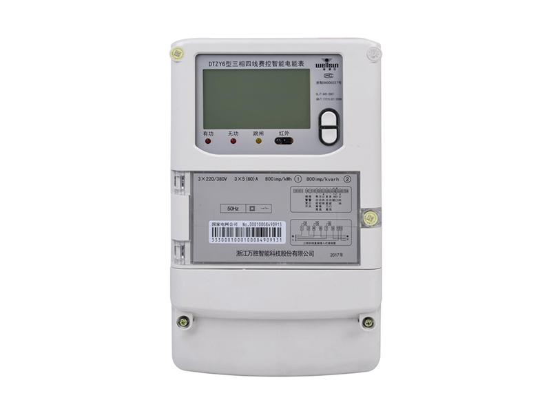 DTZY6型三相四线费控智能电能表
