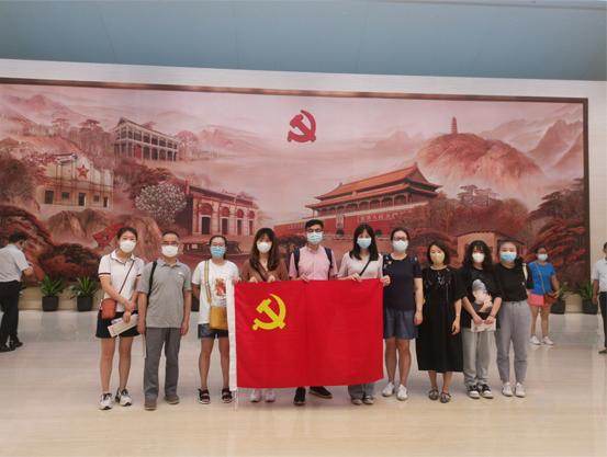 上海环保集团组织参观中共一大会址 及中共一大纪念馆