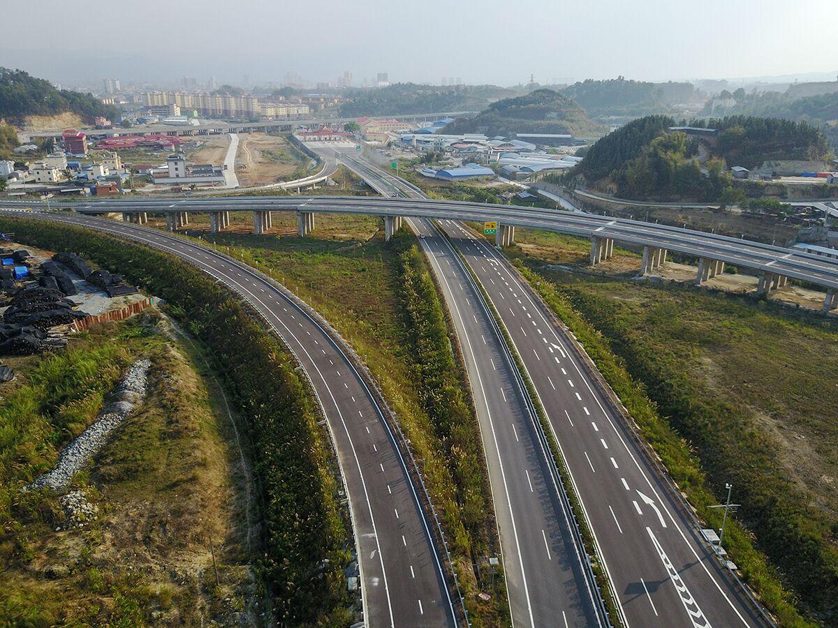 瑞麗至騰沖高速公路瑞麗至隴川段建設項目