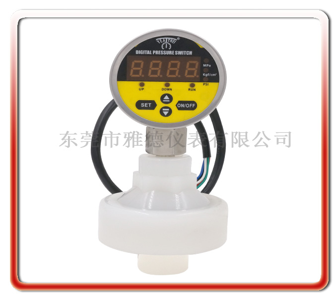 PP隔膜式數顯電接點壓力表