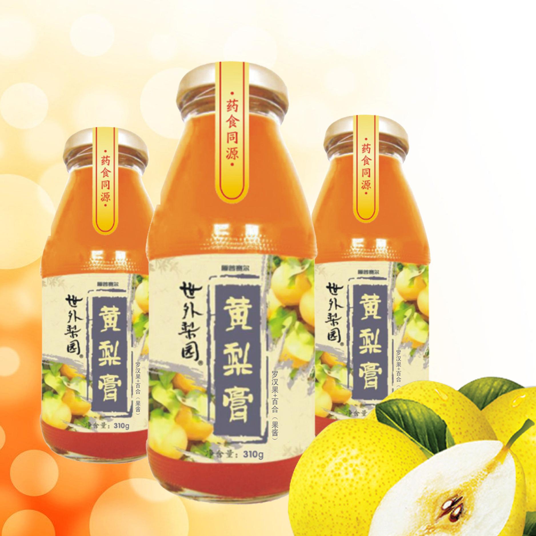 310g百合+羅漢果黃梨膏