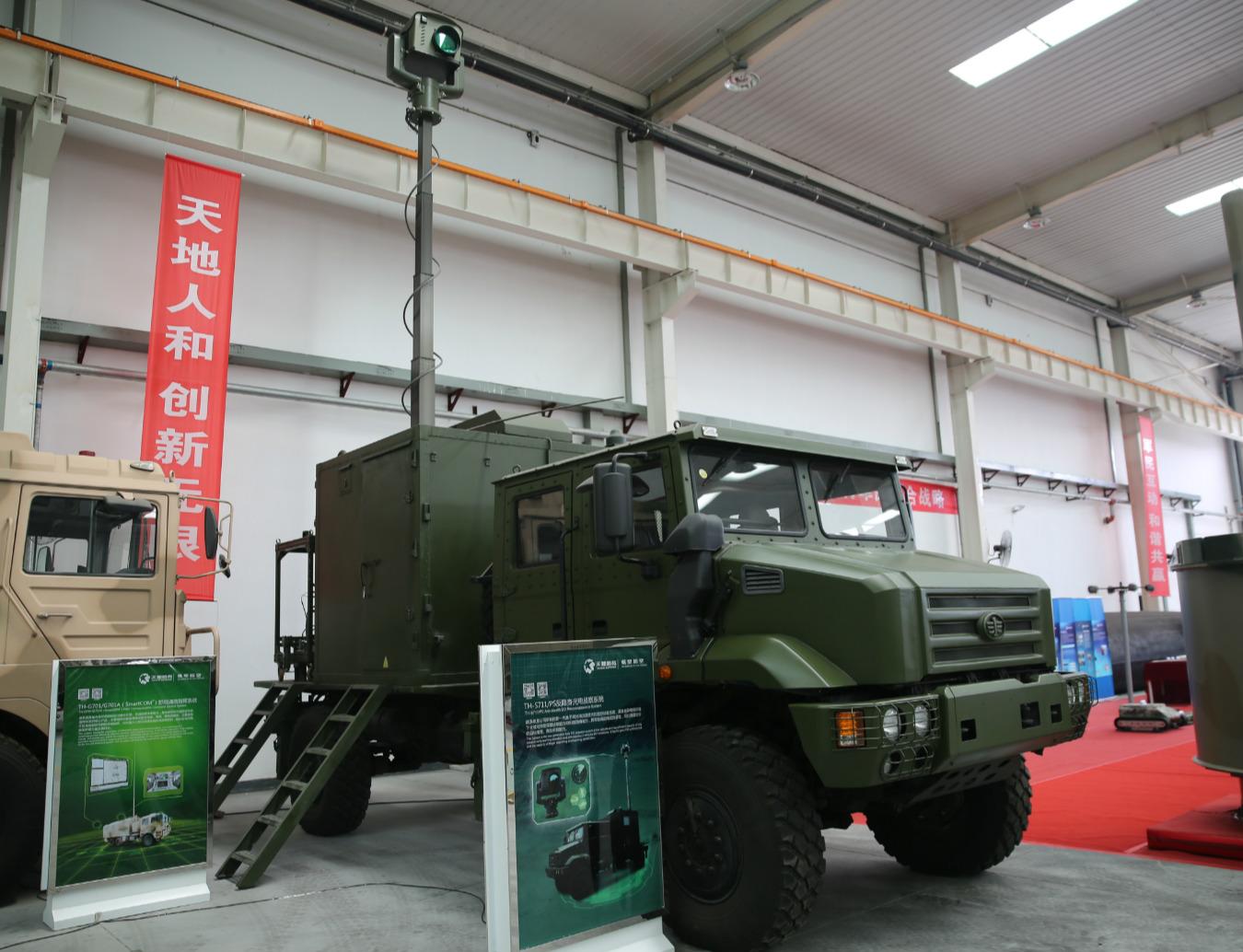 TH-S711/PS反隱身光電偵察系統