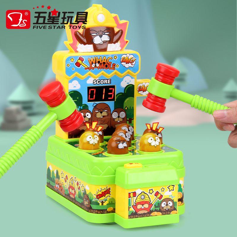 38839挑戰地鼠王