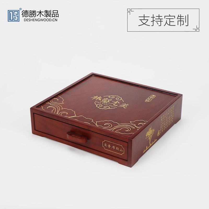 高檔實木茶葉盒