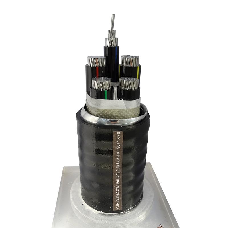 鋁合金電纜 YJHLV82(ACWU90 40) 0.6/1kV 4X150+1X70