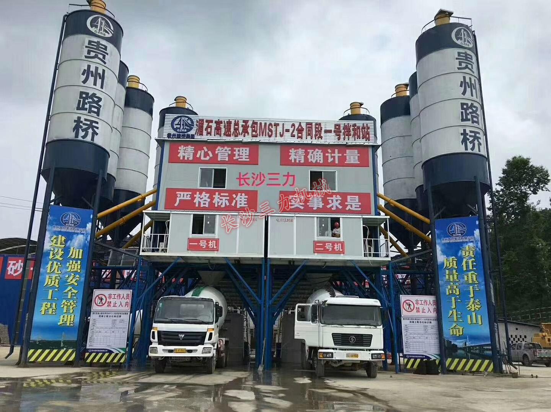 2HZS120站-貴州路橋湄石高速