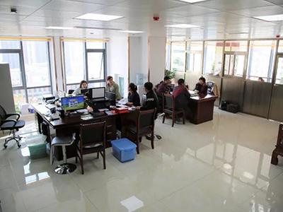為山東省公民辦理出國手續