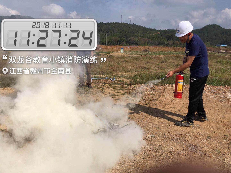 一局集團江西全南縣雙龍谷項目部組織消防應急演練