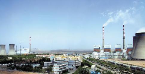 國電寧夏石嘴山發電有限責任公司