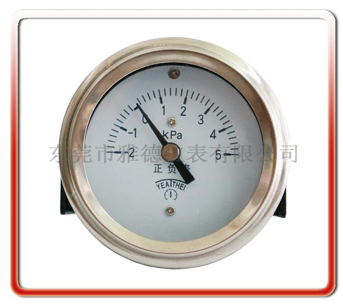 50MM軸向帶支架正負壓微壓表