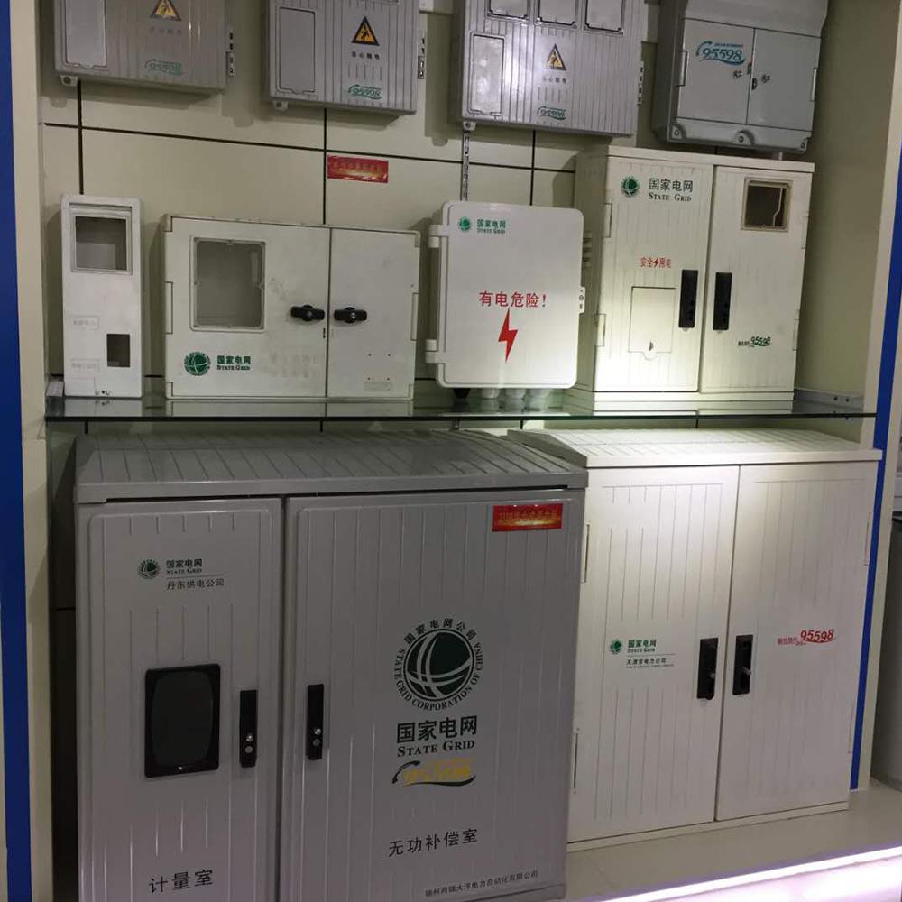 6001-电器表箱