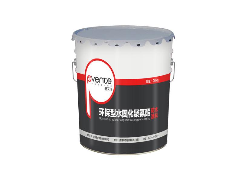 環保型水固化聚氨酯防水涂料