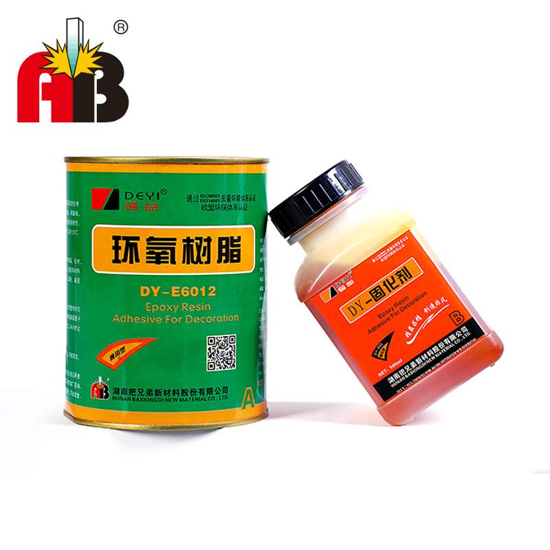 DY-E602環氧膠