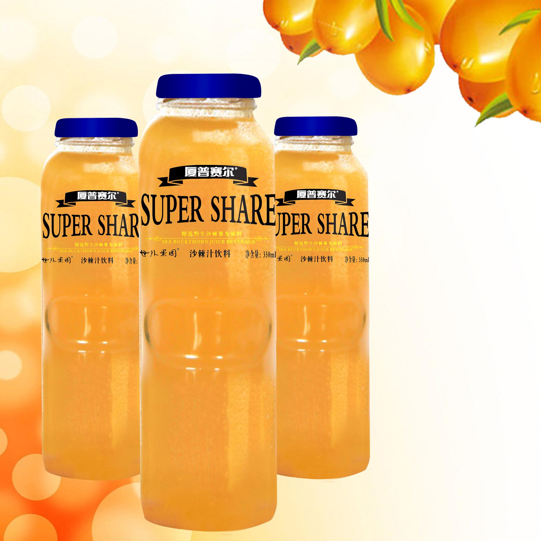 350mL沙棘汁饮料