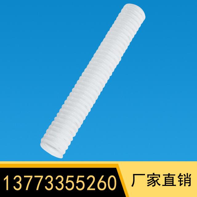 雙壁 塑料波紋管  型號:Φ50mm