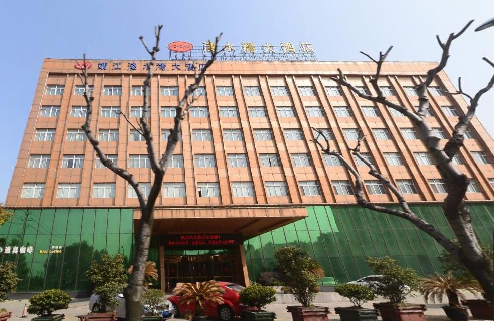 靖江淺水灣大酒店