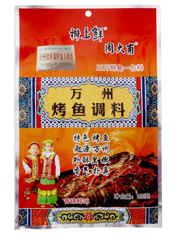 betway必威手机版登录鲜万州烤鱼调料香辣鲜味