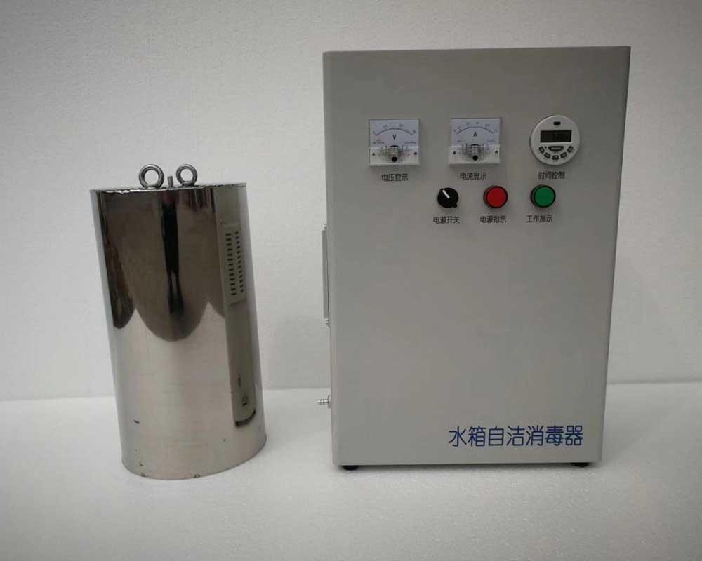 水箱自潔消毒器