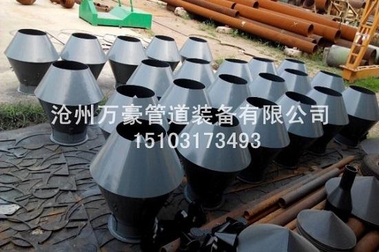滄州萬豪管道裝備有限公司