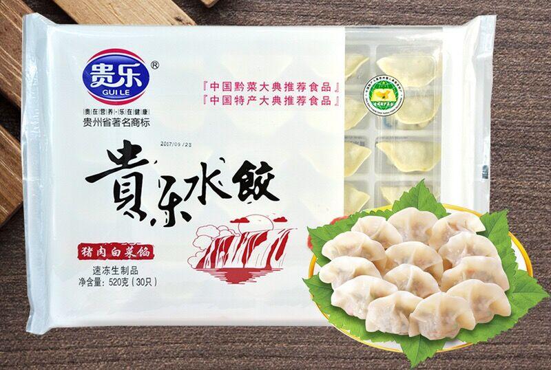 貴樂水餃 520g