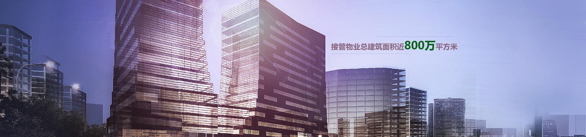 杭州物华物业服务有限公司