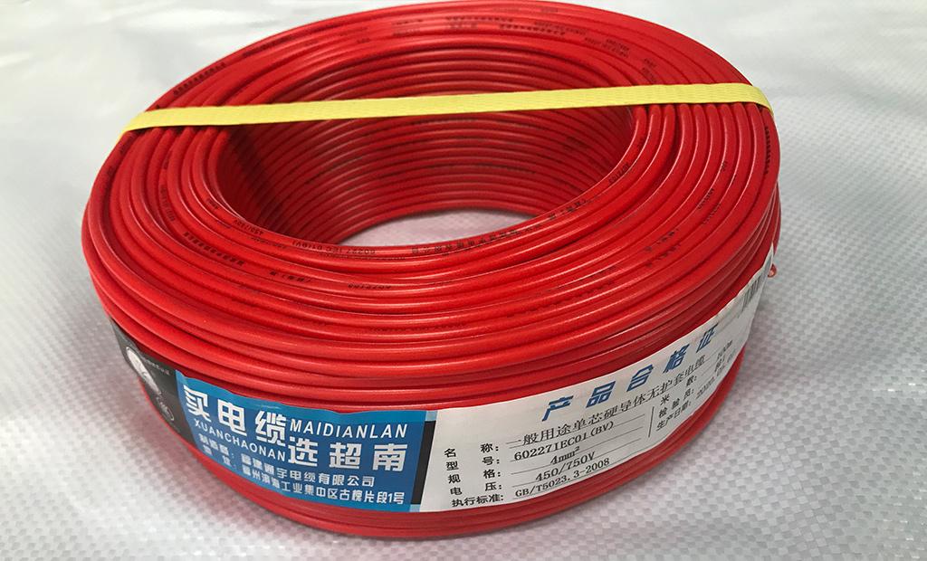 BV4平方銅芯聚氯乙烯絕緣電線