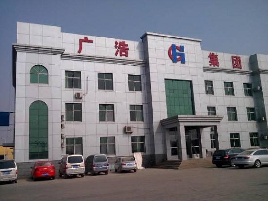 河北廣浩管件有限公司