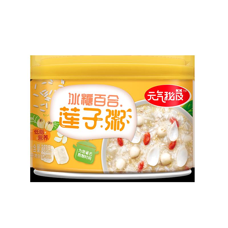 冰糖百合蓮子粥