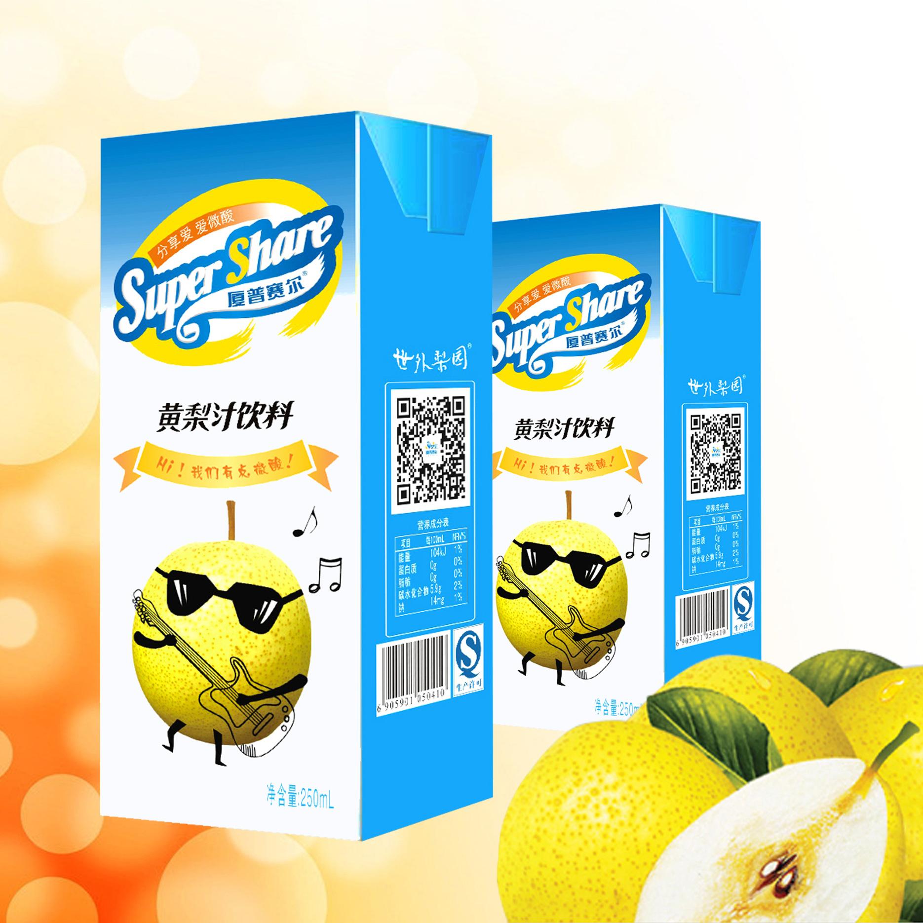 250mL纸盒黄梨汁饮料