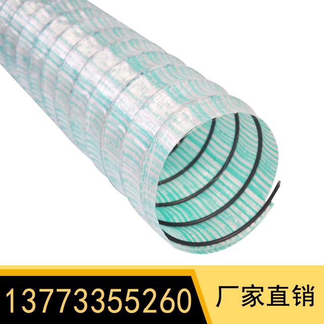 軟式透水管   型號:Φ50mm