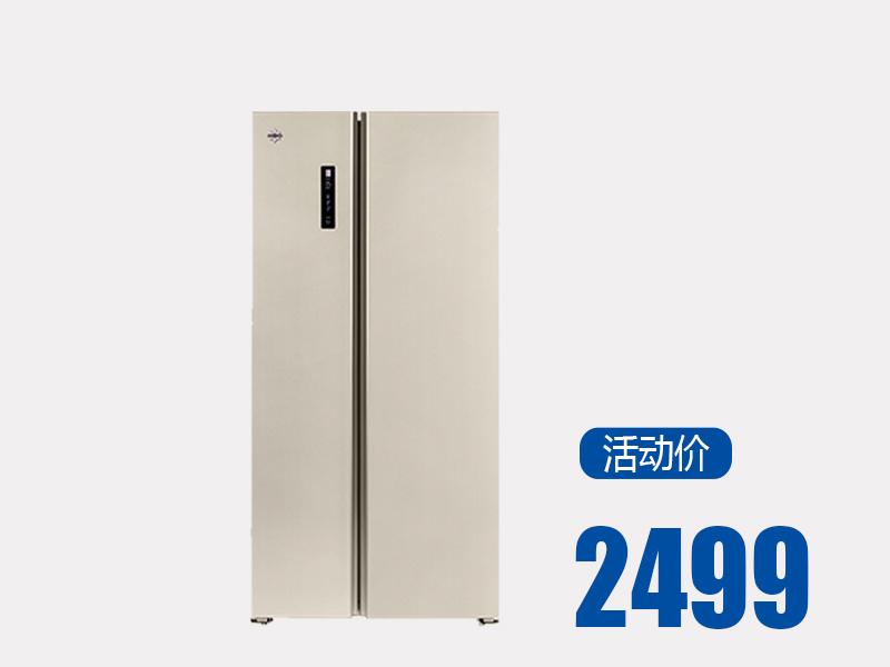 格力晶弘無霜智能對開門冰箱-BCD-528WEDC/拉絲金