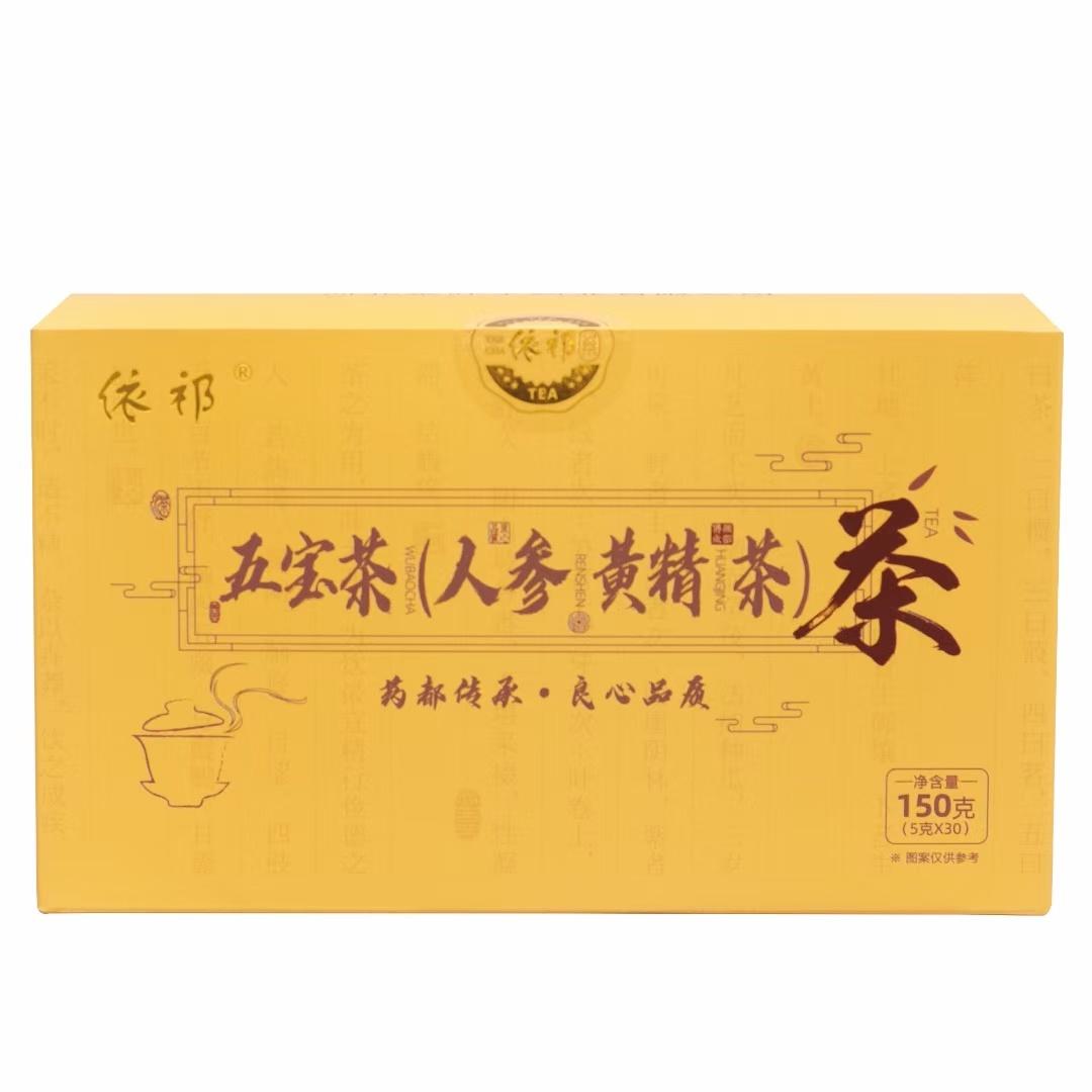 五寶茶(人參 黃精茶)