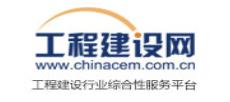 中國工程建設網