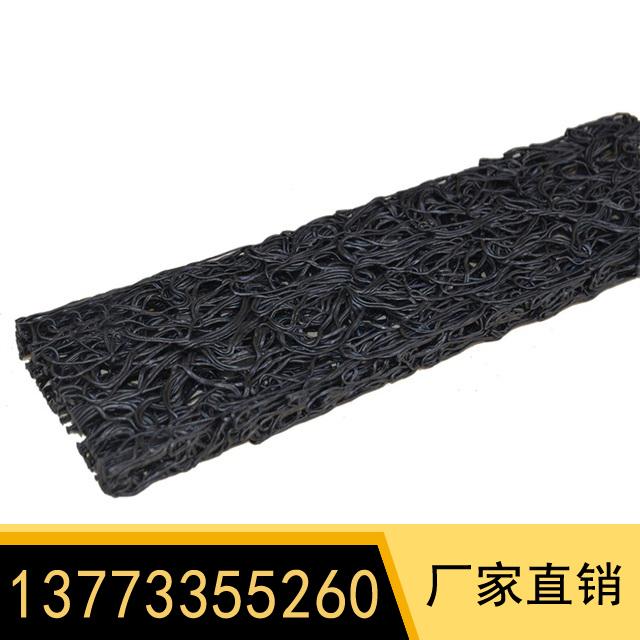 矩形塑料盲溝 型號:70×25mm