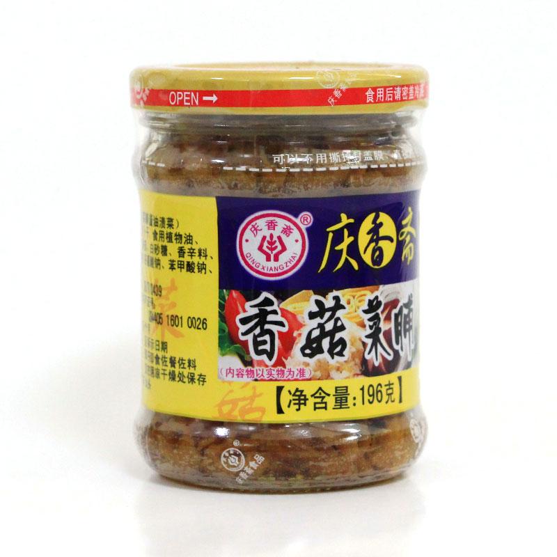香菇菜脯(196克)