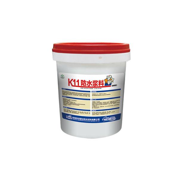 深望達K11防水漿料(通用型)