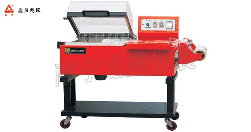 二合一熱收縮包裝機
