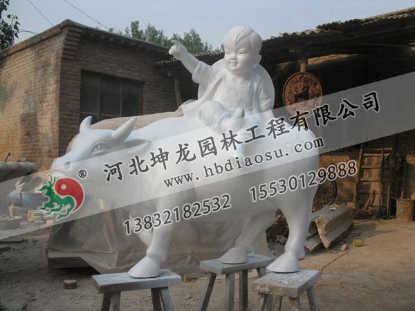 玻璃鋼動物雕塑033
