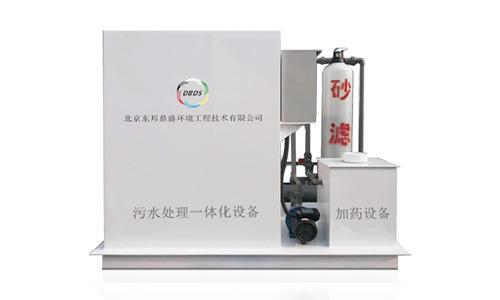 DBDS小型污水处理设备
