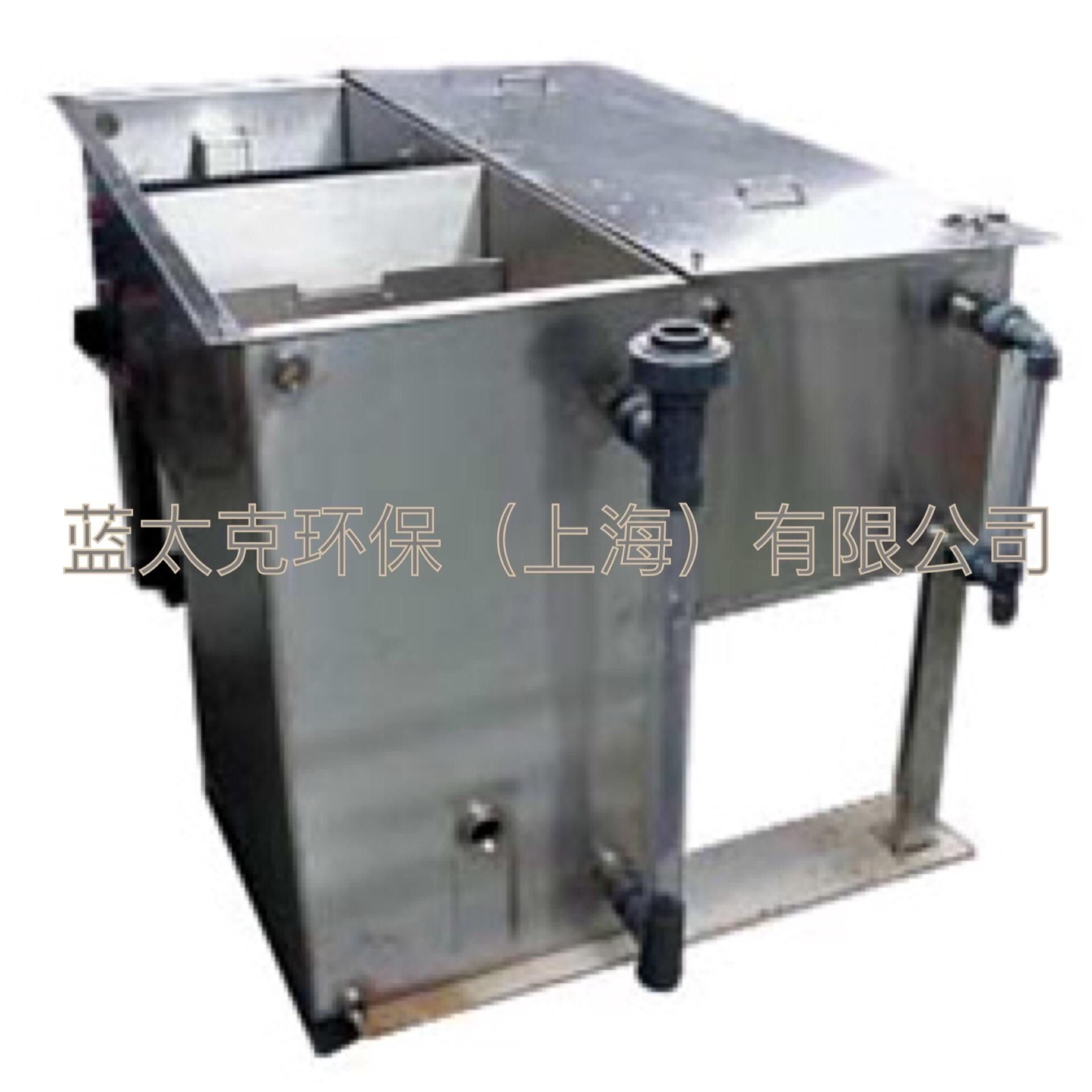 油水分離器Oil Water Separators