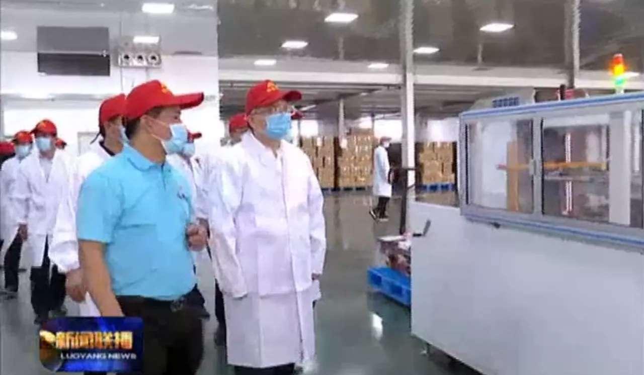 河南省洛陽市委書記李亞到天佑春都食品有限公司調研