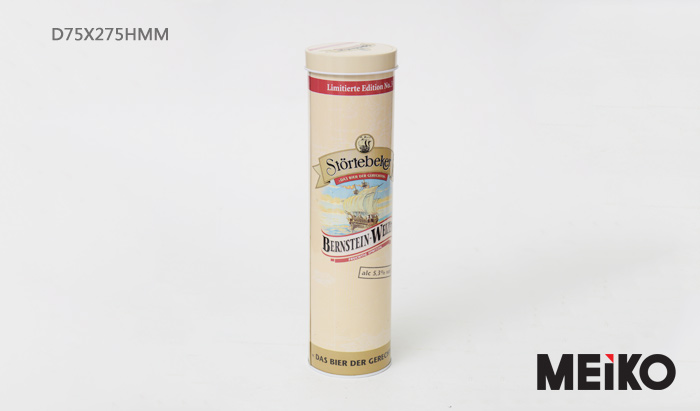 酒罐 MK-3024 D75X275HMM