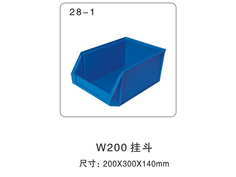 28-1 W200掛斗